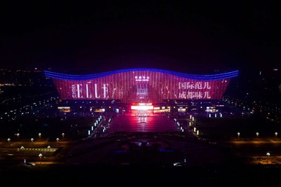 Chengdu Global Center, one of the world's largest single buildings.