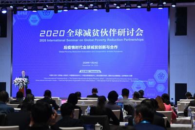 The 2020 International Seminar on Global Poverty Reduction Partnerships was held in Longnancity, Gansu province,China, on Nov. 24.