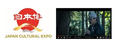 Sousei Kagura and the Japan Cultural Expo