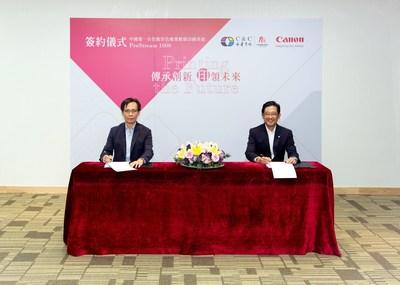 (由右)佳能香港有限公司董事長及行政總裁守永俊一先生和中華商務聯合印刷(香港)有限公司董事總經理梁兆賢先生共同簽署合同。