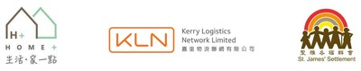 HOME+, Kerry Logistics Network, and St. James' Settlement