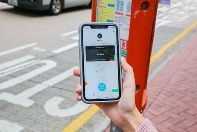 用戶可以按需要透過 GPS 定位技術控制自己的保險,一按鍵即可開始或終止該程乘客保險,隨時隨地想保就保 。