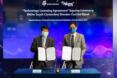 2021年3月31日,迅達升降機(香港)有限公司董事總經理黃應星先生 (Noky Wong) 與香港生產力促進局總裁畢堅文先生簽署技術許可協議,共同推廣「kNOw Touch無觸按鈕」解決方案。
