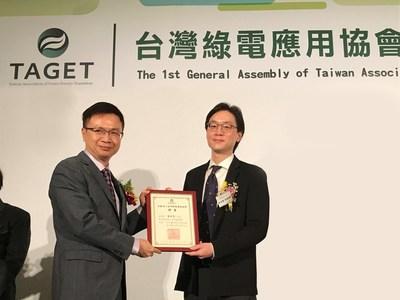 大眾投控簡民智總經理受邀擔任台灣綠電應用協會常務理事。