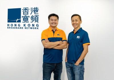 香港寬頻持股管理人及執行副主席楊主光(右)和持股管理人及集團行政總裁黎汝傑(左)於中期業績發布會上,分享香港寬頻如何透過自身轉型來把握增長機遇。