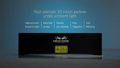 Mech-Eye Laser工業級激光3D相機