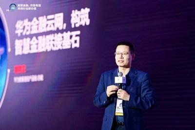 華為數據通信產品線總裁胡克文發佈華為金融雲網解決方案