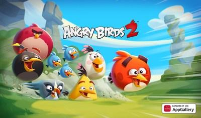 「初代手游網紅」《憤怒的小鳥2》正式上架華為應用市場