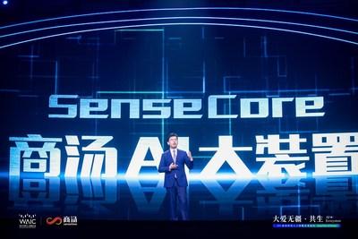 商湯科技聯合創始人、CEO徐立在主題演講中發佈SenseCore商湯AI大裝置
