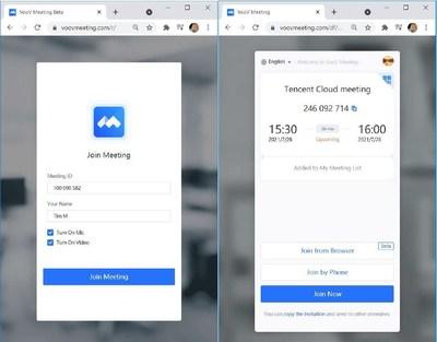 用戶毋須安裝任何應用程式,即可透過瀏覽器進入VooV Meeting,更可選擇輸入會議 ID(左)或通過邀請連結並選擇「通過瀏覽器進入」(右)進入會議。