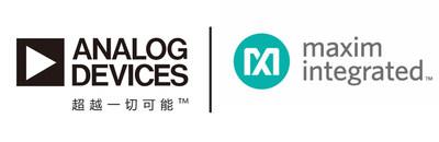 Analog Devices和 Maxim Integrated 宣布其合併案獲中國反壟斷許可