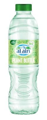 Al Ain Plant Bottle