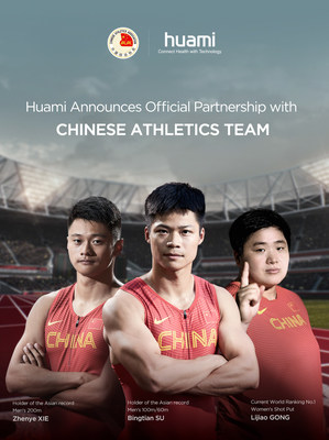 Huami Technology Announces Official Partnership with Chinese Athletics Team