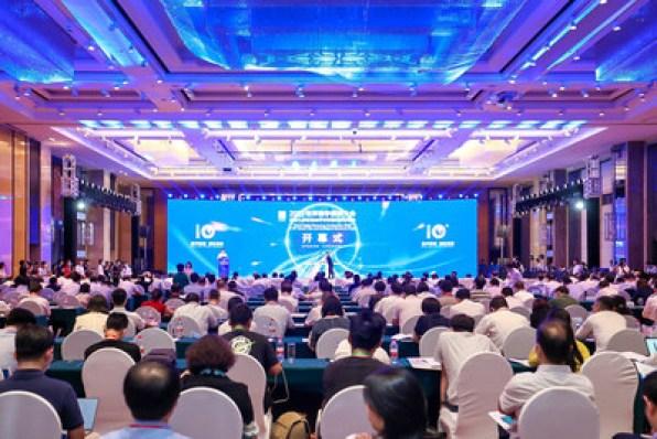 Photo taken on September 11 shows the interior scene of the 10thWorld Digital Economy Conference 2020 & Smart City Intelligent Economy Expo.