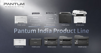 Pantum brings full product line-ups in India