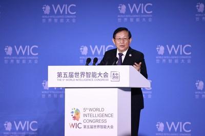 Wan Gang, Vice Chairman of the National Committee of the Chinese People's Political Consultative Conference (CPPCC) and President of China Association for Science and Technology, delivers a keynote speech. (PRNewsfoto/World Intelligence Congress)