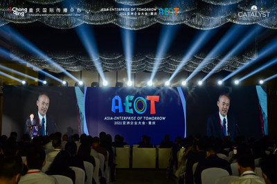 Vanke Group Founder and Honorary Chairman of the Board of Directors Wang Shi gives a keynote speech at the Asian Enterprise of Tomorrow Conference held in Southwest China's Chongqing Municipality on May 21st. (iChongqing photo) (PRNewsfoto/iChongqing)