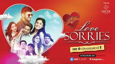 Love Sorries Poster