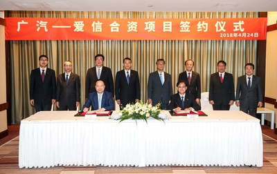 GAC Motor and Aisin AW officially signed agreement on the automatic transmission joint venture project