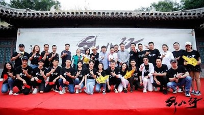 """iQIYI Partners with Top International Director Chen Kaige for Original Online Series """"The Eight"""""""