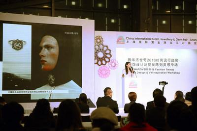 Seminar at Shanghai Jewellery Fair 2017