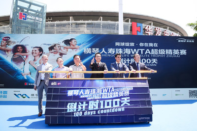 100-Tage Countdown bis zum Start des WTA-Turniers Hengqin Life WTA Elite Trophy Zhuhai 2018