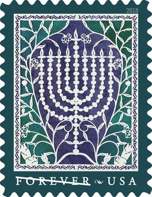 Today the Postal Service & Israel Post jointly issued a Hanukkah stamp at America's oldest synagogue, the 254-year- old Touro Synagogue in Newport, RI.