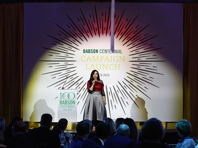 Babson College has announced the most ambitious fundraising campaign in its history, with a goal of raising $300 million and tripling the percentage of alumni who make annual donations to the college over the next four years.