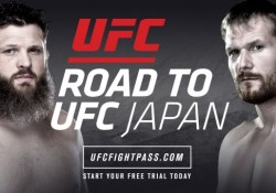 road-to-ufc-japan
