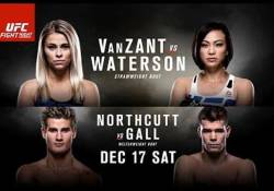 ufc-on-fox-22-vanzant-water