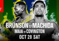 brunson machida