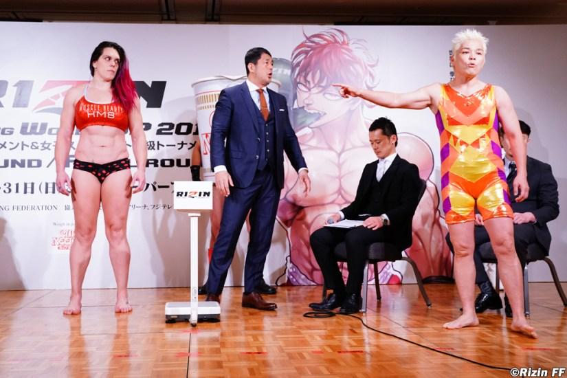 Gabi Garcia vs. Shinobu Kandori scratched from Rizin FF 8