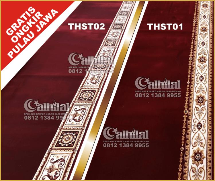 Seri karpet masjid super premium