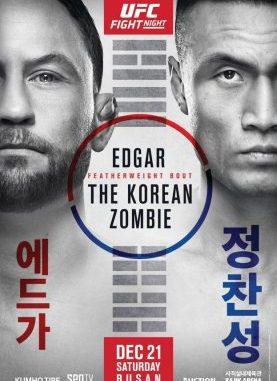 UFC Busan