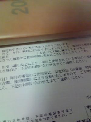 image_3.jpg