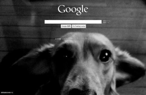google背景