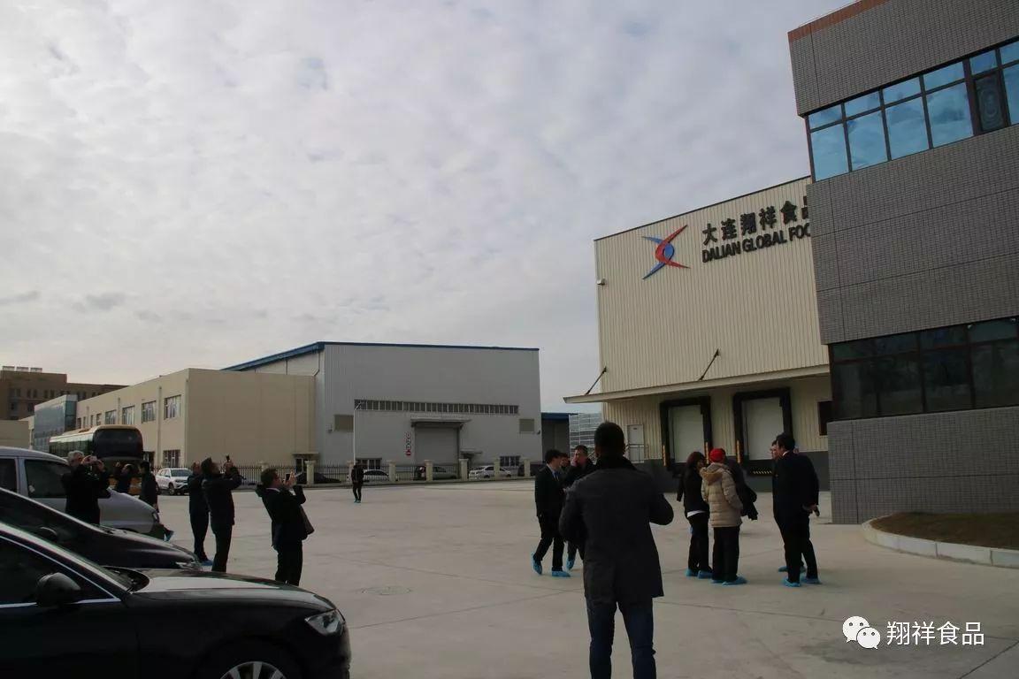 2017年12月8日大連翔祥食品有限公司第二工廠正式開業 - 大連翔祥食品有限公司