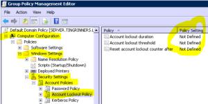 AccountLockoutPolicySection