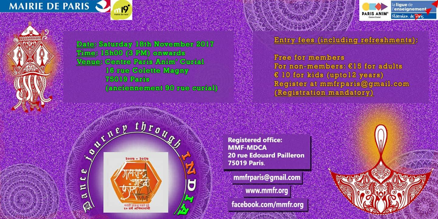 Maharashtra Mandal France MMF Paris Diwali 18th November 2017