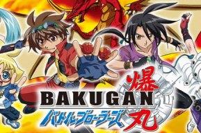 bakugan-logojpg-71ca7239c7a7945c_large