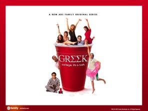 Greek-greek-84338_1024_768