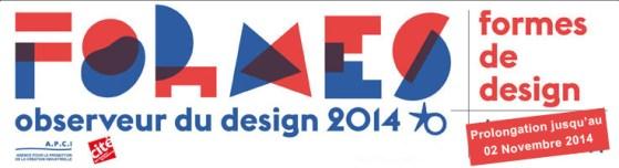 L'Observeur du Design 2014 à la Cité des Sciences et de l'Industrie