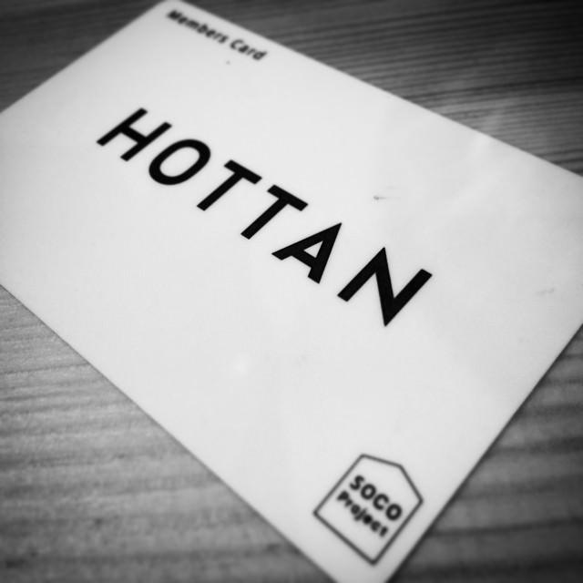 hottan_03.jpg