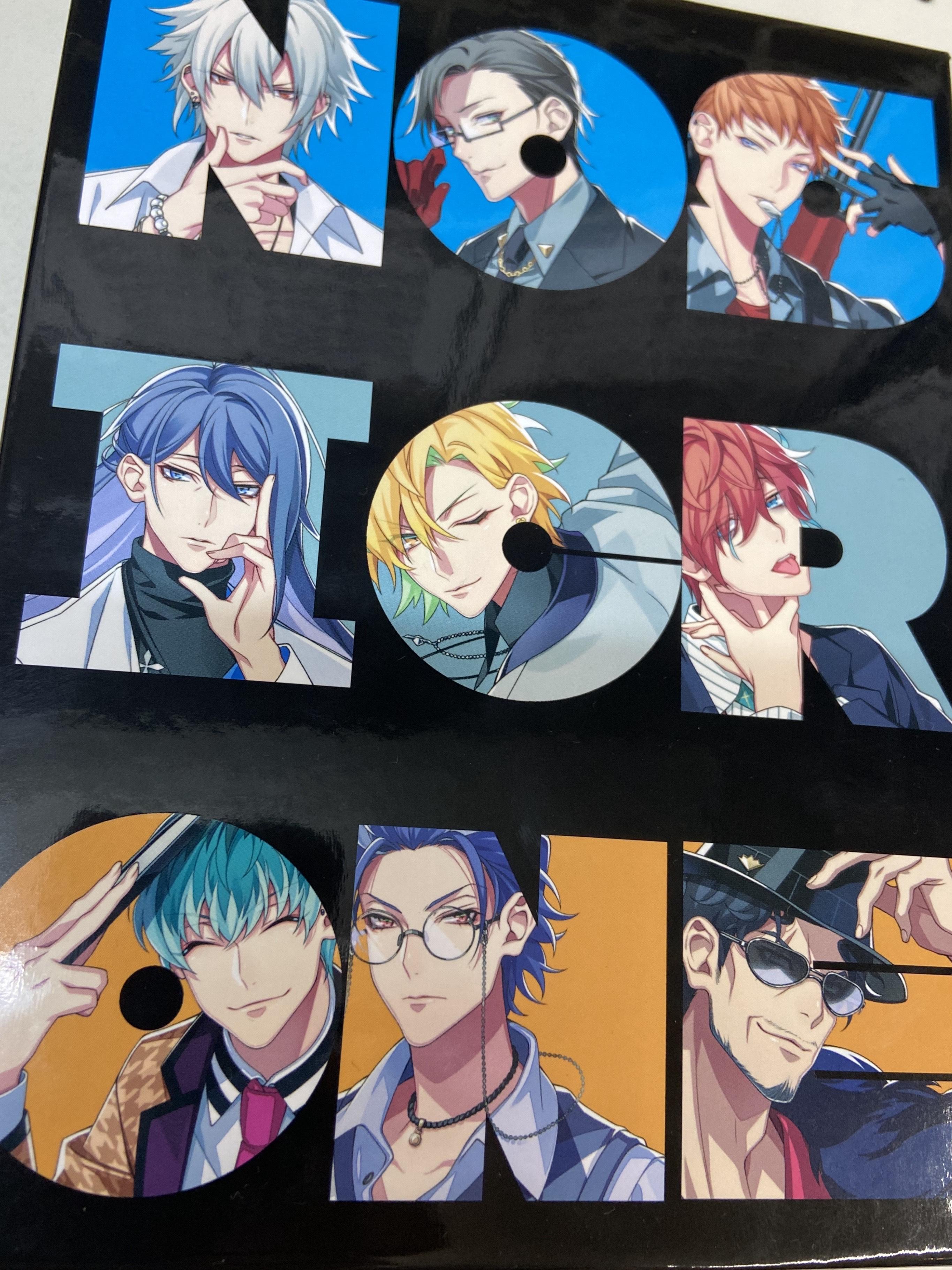 買取情報『キングレコ-ドのヒプノシスマイク -Division Rap Battle- シリーズ 全6巻セット』