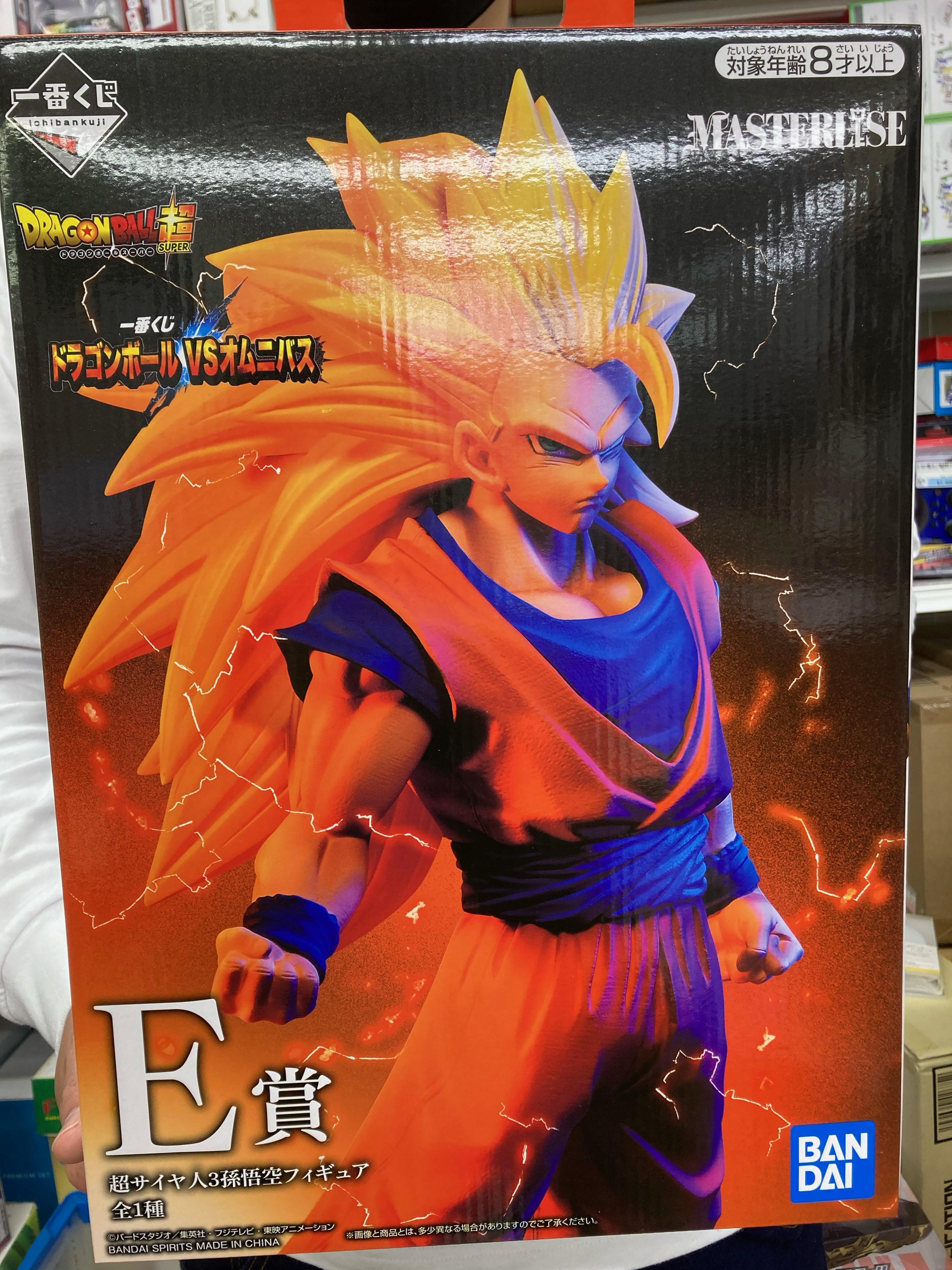 買取情報『一番くじ ドラゴンボール VSオムニバスのMASTERLISE E賞 超サイヤ人3孫悟空 』
