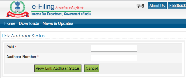 how to check link aadhar