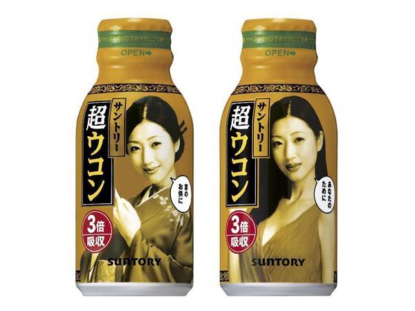 【芸能】サントリーのウコン飲料「超ウコン」に壇蜜パッケージ投入