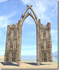 Murkmire Gate, Arched 1