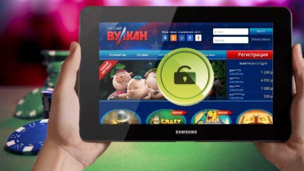 Зачем нужны зеркала игровых сайтов - mmodnaya.ru