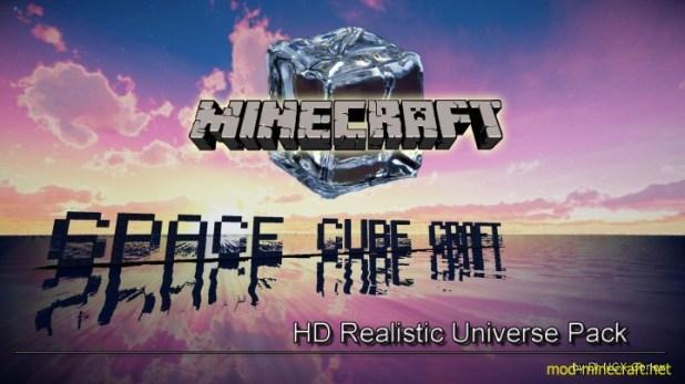 Scc-photo-realistic-universe-pack.jpg